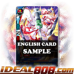 Uniform Warrior, Doctor Frill [X-BT03A-UB02/0015EN RR (FOIL)] English