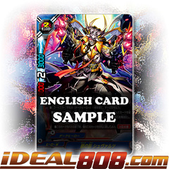 Mukuro's Shadow, Schwarz [X-BT03A-UB02/0010EN RR (FOIL)] English