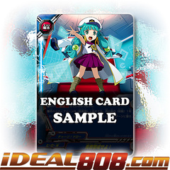 Be Careful of your Surroundings! [X-BT03A-UB02/0032EN R (FOIL)] English
