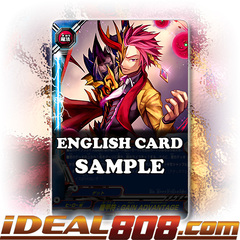 Armor Talisman: Gain Advantage [X-BT03A-UB02/0036EN R (Glossy Pattern)] English