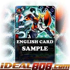 Computer Warrior, Archive [X-BT03A-UB02/0025EN R (Glossy Pattern)] English