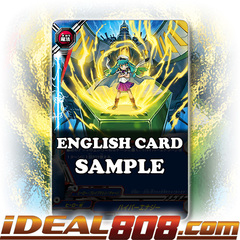 Hyper Energy [X-BT03A-UB02/0034EN R (FOIL)] English
