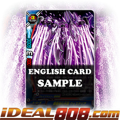Mobile Specialist Chasis, Westeria [X-BT03A-UB02/0022EN R (Glossy Pattern)] English