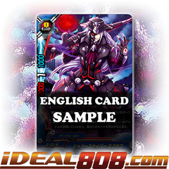 Shadow Sniper, Scope [X-BT03A-UB02/0027EN R (FOIL)] English