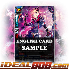 Uniform Warrior of Darkness, Garter Frill [X-BT03A-UB02/0029EN R (FOIL)] English