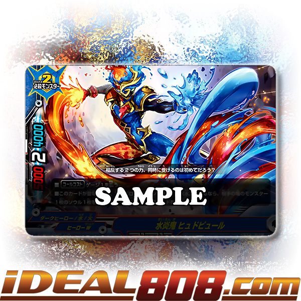 Buddyfight x 4 Purgatory Demonic Swordsman Glossy Patter X-BT03A-UB01//0033EN R