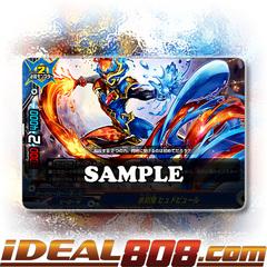 Water-Flame Demon, Hydropyro [X-BT03A-UB02/0040EN R (Glossy Pattern)] English