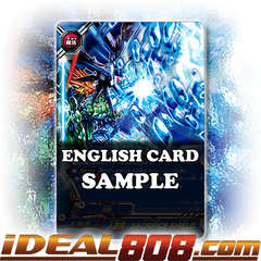 Artificial Talisman: Sacrifice Shield [X-BT03A-UB02/0066EN C (Regular)] English