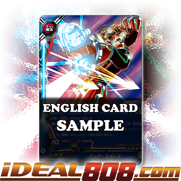 Backspace [X-BT03A-UB02/0061EN C (FOIL)] English