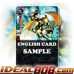 Computer Warrior, Anivirus [X-BT03A-UB02/0050EN C (FOIL)] English