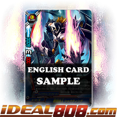 Battle Poet, Shouting [X-BT03A-UB02/0041EN C (FOIL)] English
