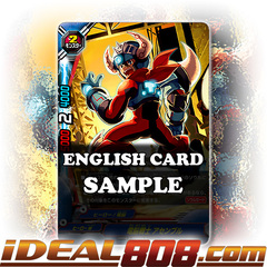 Computer Warrior, Assemble [X-BT03A-UB02/0043EN C (FOIL)] English