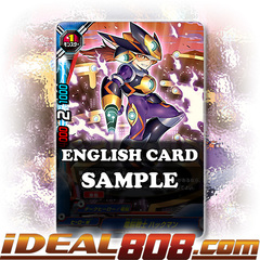 Computer Warrior, Hackman [X-BT03A-UB02/0047EN C (FOIL)] English