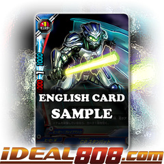 Cyber Police, Stun Bat [X-BT03A-UB02/0045EN C (Regular)] English