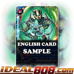 Gaigrander Communicator [X-BT03A-UB02/0065EN C (FOIL)] English