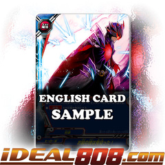 I've Seen Through Your Moves! [X-BT03A-UB02/0057EN C (FOIL)] English