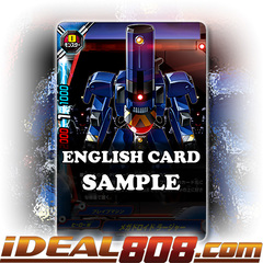 Megadroid, Larger [X-BT03A-UB02/0052EN C (FOIL)] English
