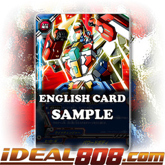 Powered Body [X-BT03A-UB02/0064EN C (FOIL)] English