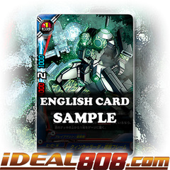 Quinq Lada, Cloaking Frame [X-BT03A-UB02/0046EN C (FOIL)] English
