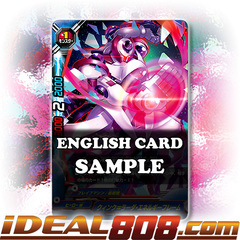 Quinq Lada, Energy Frame [X-BT03A-UB02/0048EN C (FOIL)] English