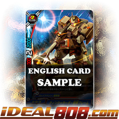 Quinq Lada, Sniping Frame [X-BT03A-UB02/0042EN C (FOIL)] English
