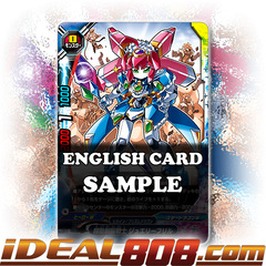 Shiny Mobile Uniform Warrior, Jewelry Frill [X-BT03A-UB02/0054EN C (FOIL)] English