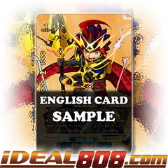 The Tempestuous Brave, Gao [X-BT03A-UB01/0071EN Secret (FOIL)] English