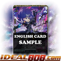 Dark Black Knight, Gaito [X-BT03A-UB01/SS002EN ER (Gold Border Autograph/Stamp FOIL)] English