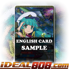 Koyomi-Class Fifth Fleet, Satsuki [X-BT03A-UB02/SS001EN ER (Gold Border Autograph/Stamp FOIL)] English