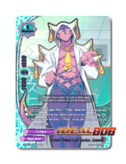 Fervent Demon Lord Teacher, Asmodai [D-BT01/0004EN RRR (FOIL)] English