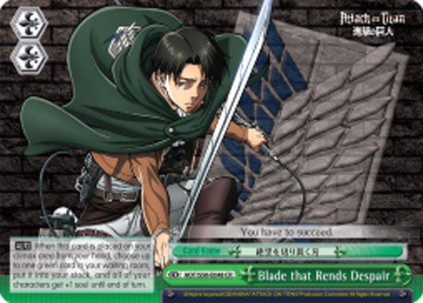 Blade that Rends Despair [AOT/S50-E048R RRR (TEXTURED FOIL)] English