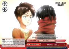 Thank You... [AOT/S50-E083 CC (Regular)] English