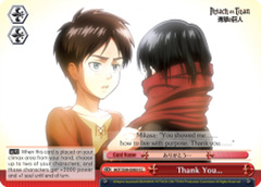 Thank You... [AOT/S50-E083R RRR (TEXTURED FOIL)] English