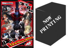 Persona 5 | ペルソナ5 (Japanese) Weiss Schwarz Booster Box