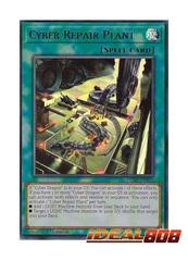 Cyber Repair Plant - LEDD-ENB12 - Ultra Rare - 1st Edition