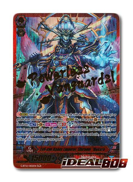 Evil-eye Hades Emperor, Shiranui