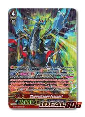 Chronodragon Gearnext - G-BT12/S07EN - SP