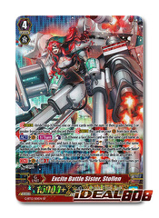 Excite Battle Sister, Stollen - G-BT12/S01EN - SP