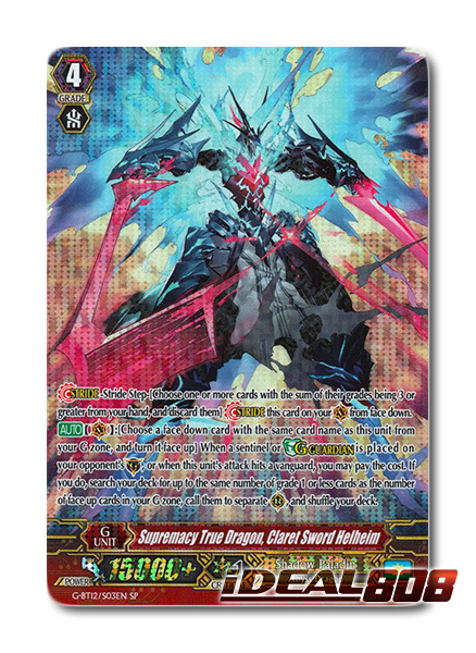 Supremacy True Dragon, Claret Sword Helheim - G-BT12/S03EN - SP