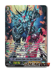 Supremacy Dragon, Claret Sword Dragon Revolt - G-BT12/S10EN - SP