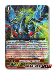 Chronodragon Gearnext - G-BT12/009EN - RRR
