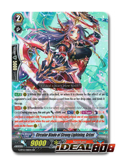 Circular Blade of Strong Lightning, Grizel - G-BT12/018EN - RR