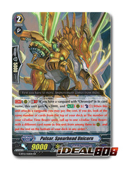 Pulsar, Spearhead Unicorn - G-BT12/021EN - RR
