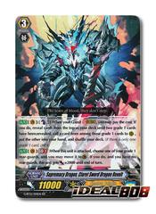 Supremacy Dragon, Claret Sword Dragon Revolt - G-BT12/014EN - RR