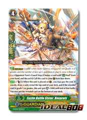 Excite Battle Sister, Bavarois - G-BT12/025EN - R