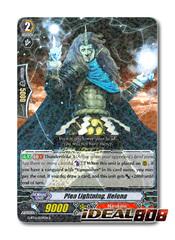 Plea Lightning, Helena - G-BT12/039EN - R
