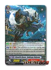 Stealth Beast, Gekisou Ookami - G-BT12/037EN - R