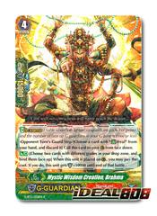 Mystic Wisdom Creation, Brahma - G-BT12/038EN - R