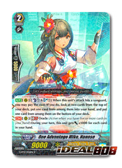 One Advantage Miko, Nanase - G-BT12/026EN - R