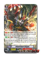 Smash Boxer Dragon - G-BT12/040EN - R